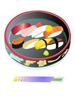 Sushi 43