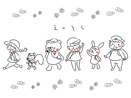 Excursion (line drawing)