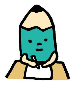 Studying pencil kun