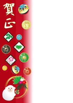 New Year card illustration 6