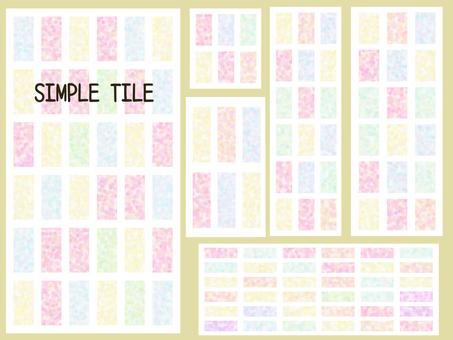 Simple tile plate