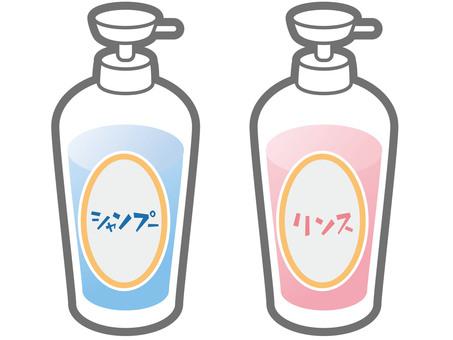 shampoo rinse