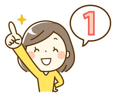Countdown Woman_1