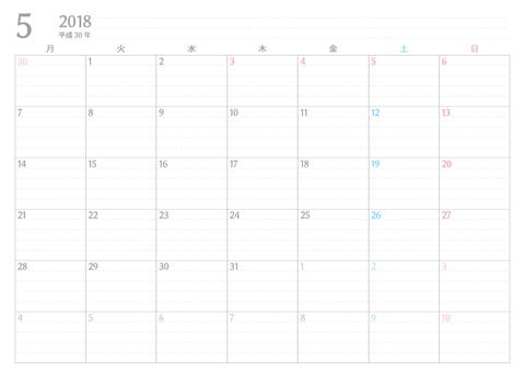書き込みカレンダー月始まり2018年5月