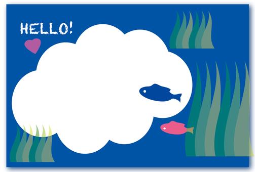 Sea fish message card