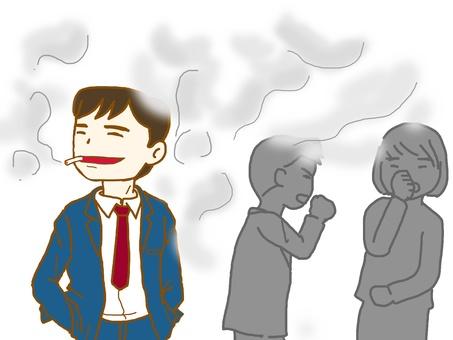 Smoking issue 01