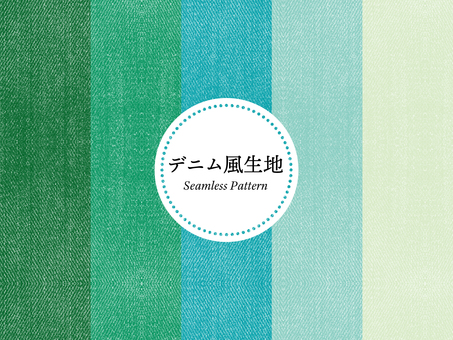 Denim fabric style pattern 3