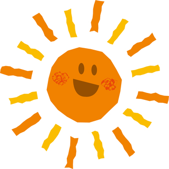 Smile character of the sun