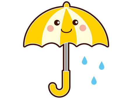 Cute yellow umbrella