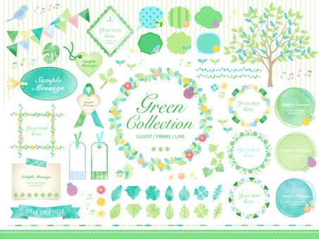 Fresh green / watercolor-like wind frame header balloon set