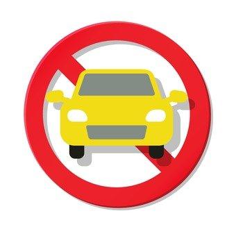 Motorway closure