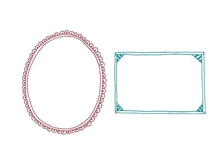 Handwritten decorative frame 2