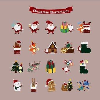 크리스마스 팩