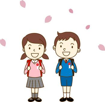 Admission/primary school