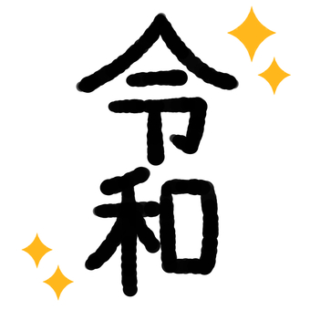Shingengo Deiwa (Glitter)