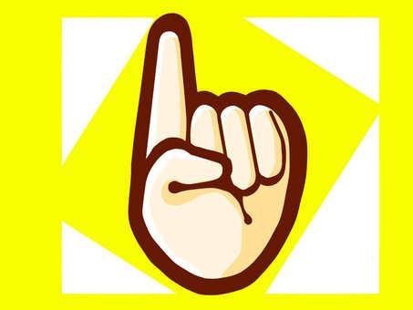 Finger finger