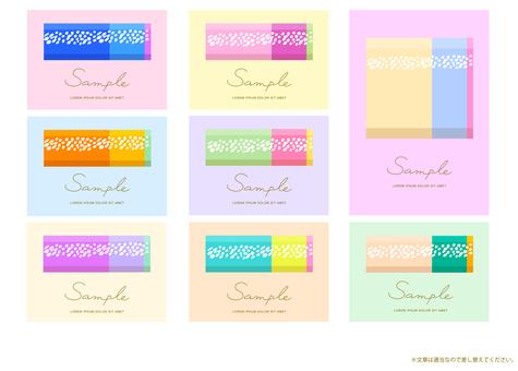 Design color reference set