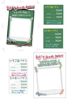 Blackboard for food juice POP
