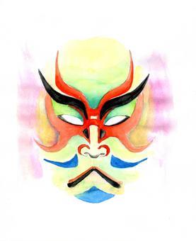 Kabuki Kabuki