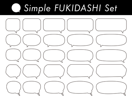 Simple speech bubble set 03