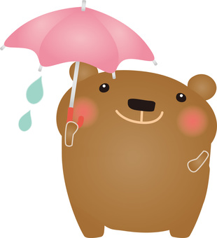 Rainy day bear 2