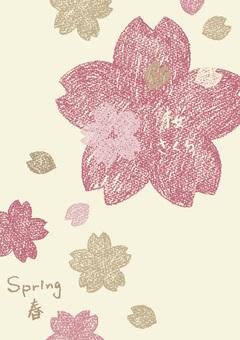 Sakura 1 Natural