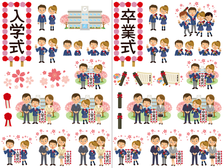 School entrance ceremony and graduation ceremony (blazer)