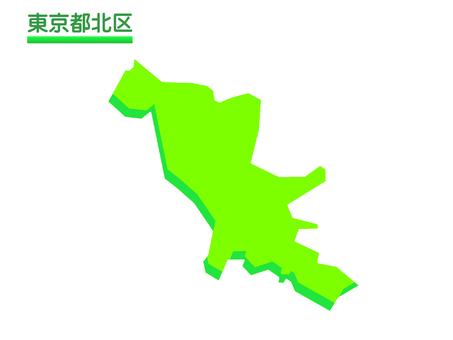 North District 2
