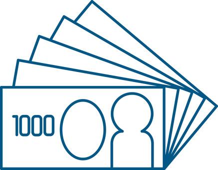 Thousand yen bill (five sheets)