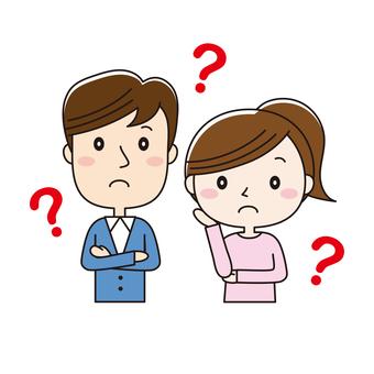 부부 의문