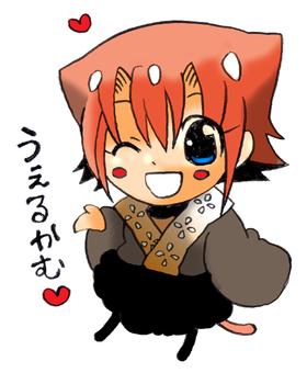 Akari wearing ☆
