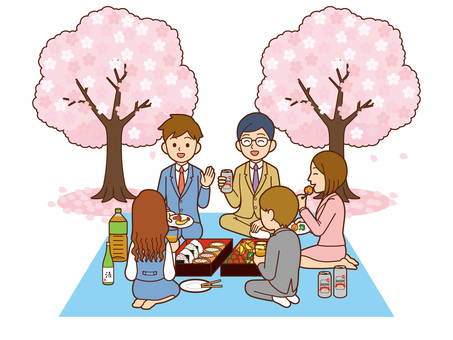 Cherry-blossom viewing / company
