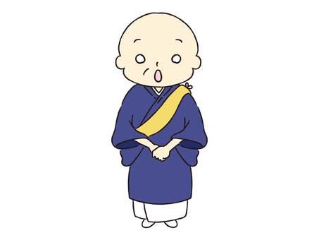 Monks standing Surprised