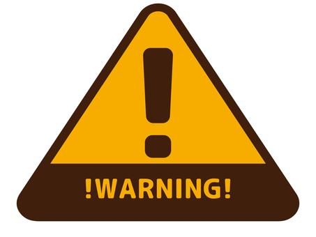 警告提醒標記