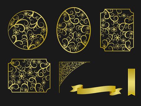 Arabesque Gold Label Parts