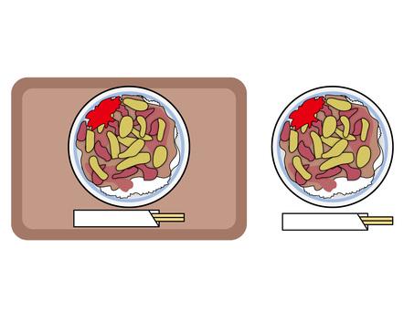 Meals (3) Beef bowl
