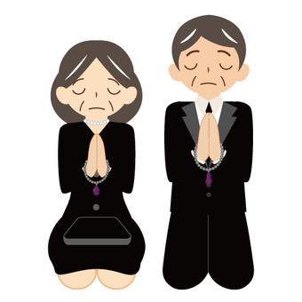 Men and women holding hands
