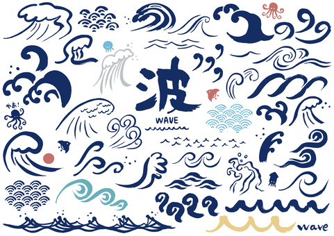 A variety of writing waves