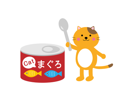Cat and tuna cans