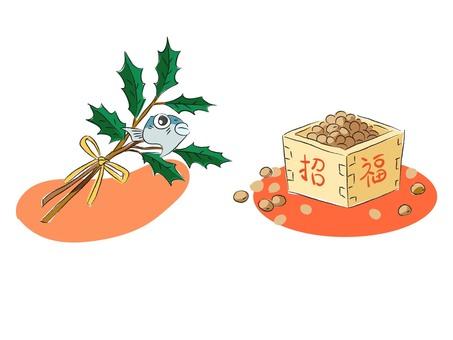 Setsubun 2 items