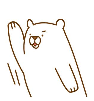 舉手的白熊