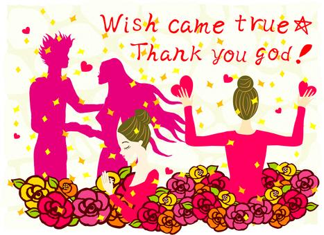 Wish came true-partner