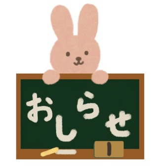 Information rabbit