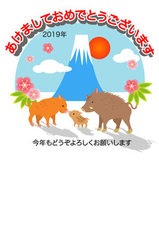 2019年亥年の年賀状「ほのぼの親子2」
