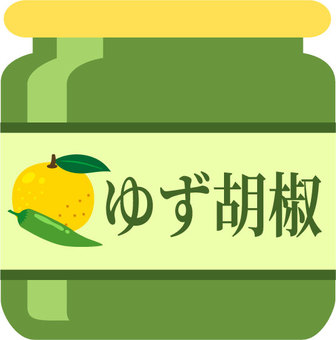 Yuzu pepper