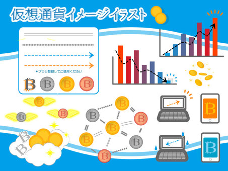 Finance - Virtual Currency Illustration - 01