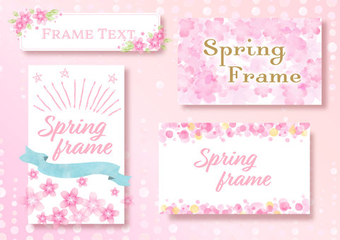 Seasonal event material Sakura frame set