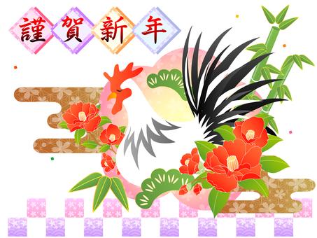2017年酉年年賀状イラスト