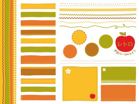 복고풍 수공예 제품 자수 바람의 제목 배경