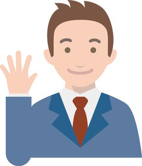 Salary man to say hello